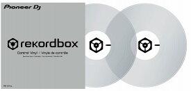 Pioneer DJ パイオニア / Control vinyl クリアグレイ REKORDBOX DVS専用 (RB-VD1-CL)【PNG】
