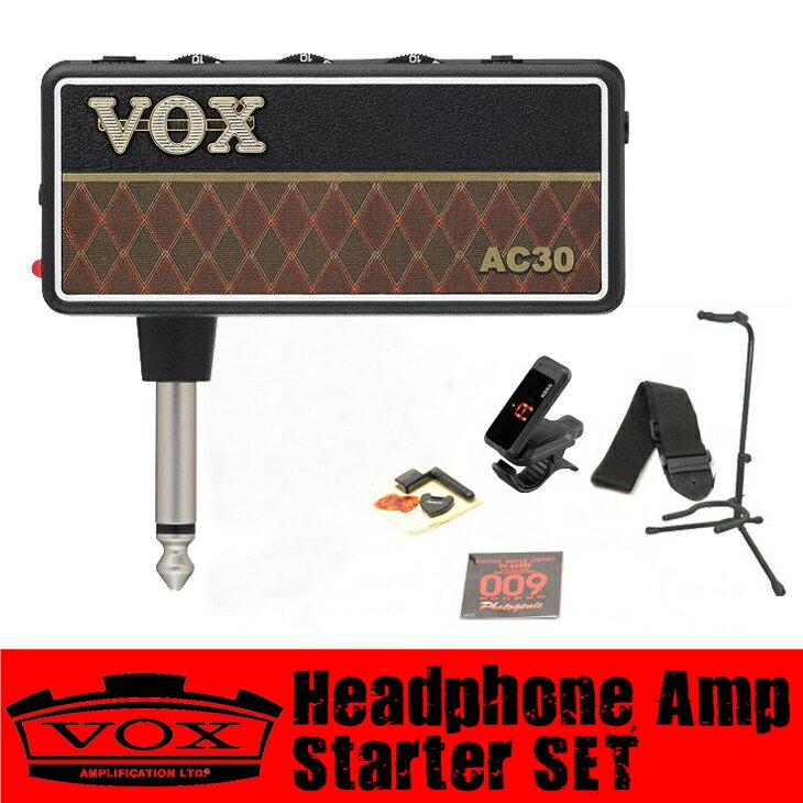 VOX / amPlug2 AC-30 AP2-AC Headphone Guitar Amp Starter Set 【これさえあれば、すぐに練習が始められる!エレキギター用ヘッドフォンアンプ&アクセサリーのスターターセット!】【YRK】