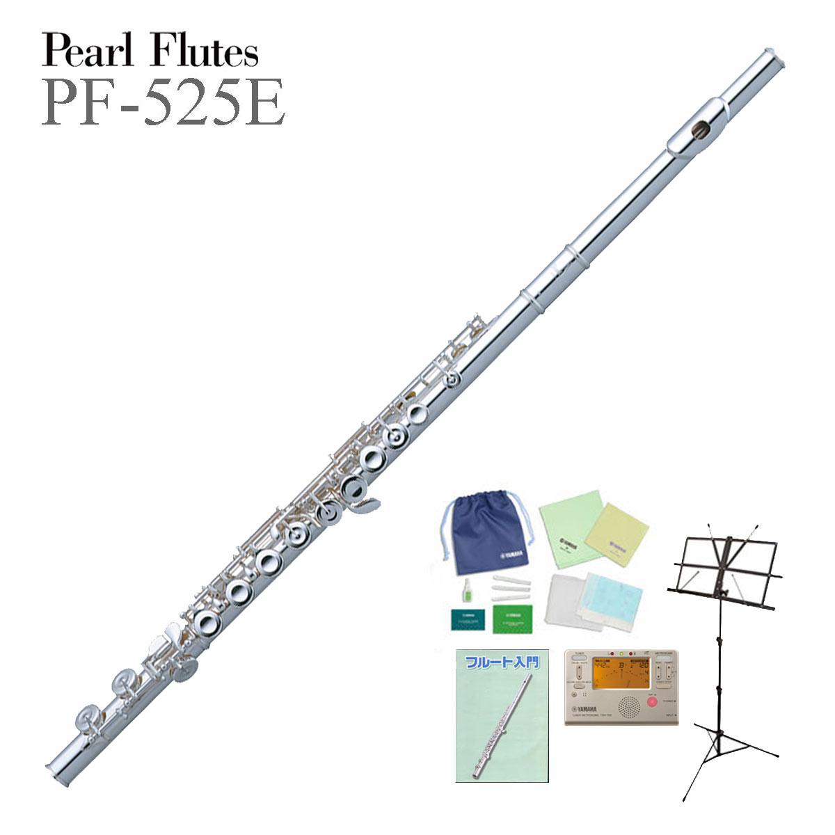【在庫あり】Pearl Flute / PF-525E パールフルート リッププレート・ライザー銀製 【全部入りセット】《未展示保管の新品をお届け》《5年保証》