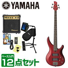 YAMAHA ヤマハ / TRBX304 CAR 【エレキベース入門12点セット】初心者 入門セット ベース初心者【YRK】