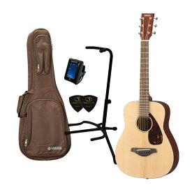 YAMAHA ヤマハ / JR2 NT 【ミニギター5点セット】ミニ アコースティックギター アコギ 入門 初心者 入門セット【YRK】《メンテナンスツールプレゼント/+2308111820004》