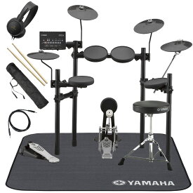 YAMAHA / DTX432KUPGS 3シンバル 電子ドラム 純正マット付き オリジナルスターターパック【YRK】【ドラム入門書プレゼントキャンペーン中】