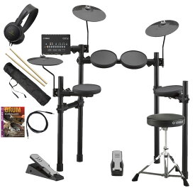 YAMAHA / DTX402KS 電子ドラム オリジナルスターターパック【YRK】【ドラム入門書プレゼントキャンペーン中】