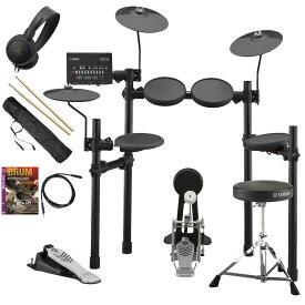 【あす楽365日】YAMAHA / DTX452KS 電子ドラム オリジナルスターターパック【YRK】