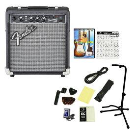 Fender / FRONTMAN 10G アンプ&アクセサリー12点セット エレキギタースターターセット 入門セット【WEBSHOP】