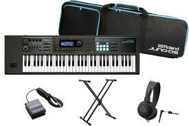 Roland ローランド / JUNO-DS61 【スタートセット!】シンセサイザー (JUNO-DS)【YRK】《BLACKシリーズケーブルプレゼント:811171200×2》