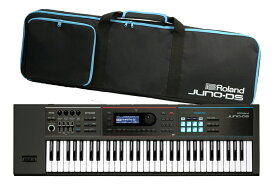 Roland ローランド / JUNO-DS61 シンセサイザー (JUNO-DS)《背負えるケース付き:2308111337007》【YRK】