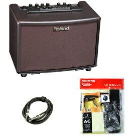 【あす楽365日】Roland / AC-33-RW Acoustic Chorus 【ローズウッド調仕上げ】【エレアコ用スターターセット】【アコースティックギター用アンプ/電池駆動可能】【15W+15W ステレオ仕様】【YRK】