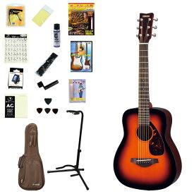 YAMAHA / JR2S TBS(タバコブラウンサンバースト) 【オールヒット曲歌本17点入門セット】【楽譜が付いたお買い得セット】 ヤマハ アコースティックギター アコギ JR-2S【YRK】