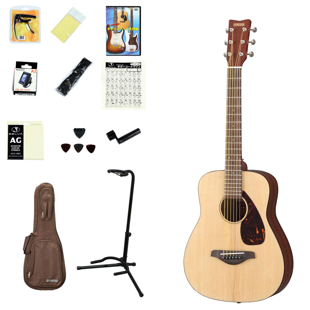 YAMAHA / JR2 NT(ナチュラル) 【ミニギター14点入門セット!】 ヤマハ アコースティックギター アコギ JR-2【YRK】