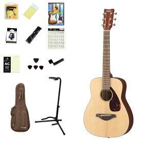 YAMAHA / JR2 NT(ナチュラル) 【ミニギター14点入門セット!】 ヤマハ アコースティックギター アコギ JR-2【YRK】《メンテナンスツールプレゼント/+2308111820004》