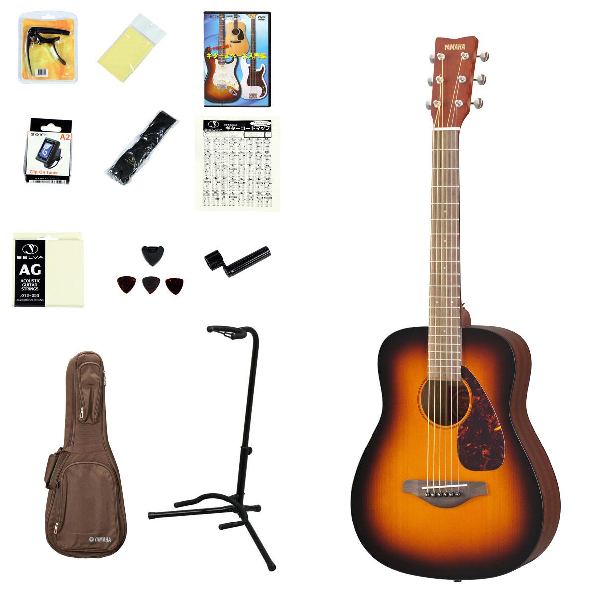 YAMAHA / JR2 TBS(タバコブラウンサンバースト) 【ミニギター14点入門セット!】 ヤマハ アコースティックギター アコギ JR-2【YRK】