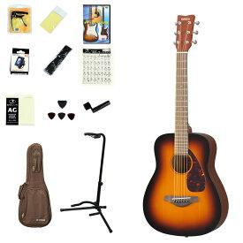 YAMAHA / JR2 TBS(タバコブラウンサンバースト) 【ミニギター14点入門セット!】 ヤマハ アコースティックギター アコギ JR-2【YRK】《メンテナンスツールプレゼント/+2308111820004》