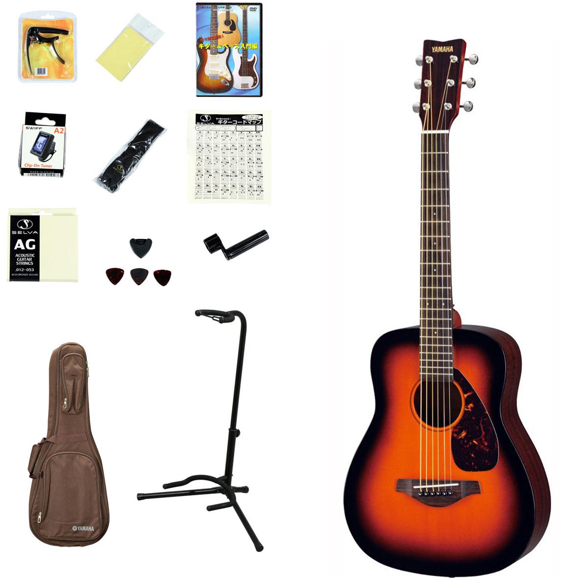 YAMAHA / JR2S TBS(タバコブラウンサンバースト) 【ミニギター14点入門セット!】 ヤマハ アコースティックギター アコギ JR-2S【YRK】