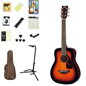 YAMAHA / JR2S TBS(タバコブラウンサンバースト) 【ミニギター14点入門セット!】 ヤマハ アコースティックギター アコギ JR-2S【YRK】《メンテナンスツールプレゼント/+2308111820004》