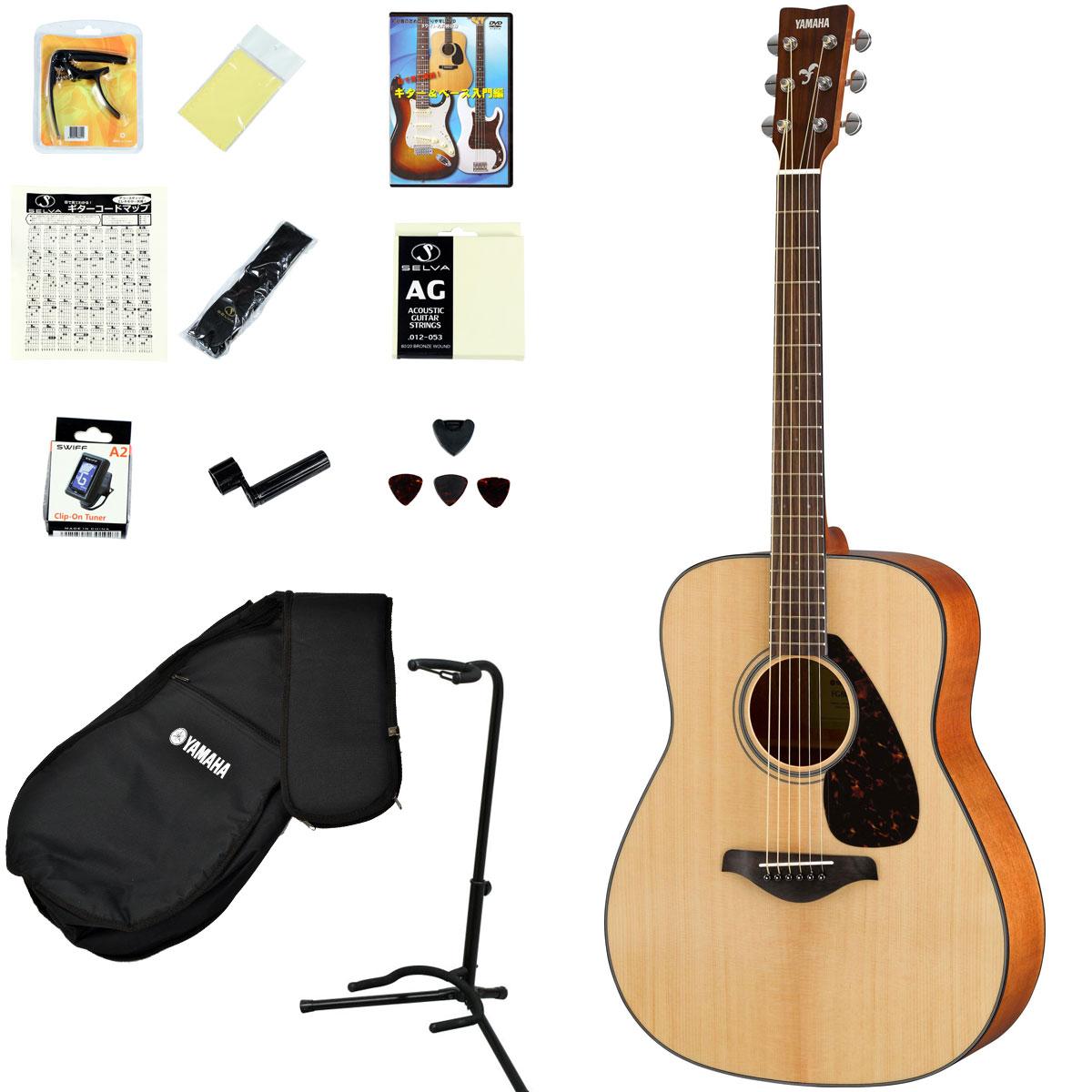 YAMAHA / FG800 NT(ナチュラル) 【アコースティックギター14点入門セット!】 ヤマハ アコギ FG-800 入門 初心者【YRK】