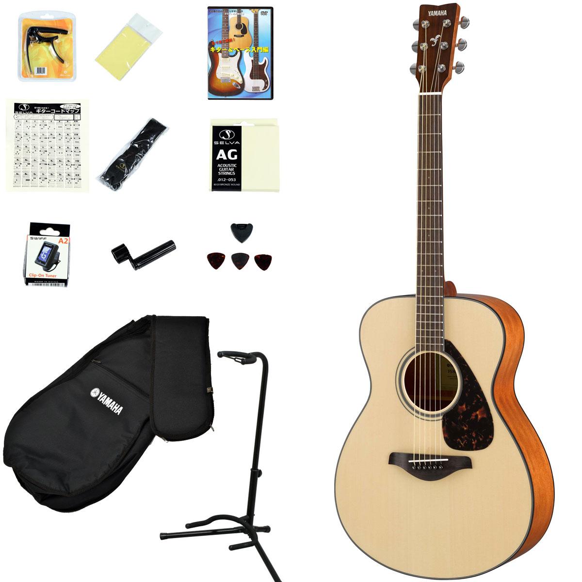 YAMAHA / FS800 NT(ナチュラル) 【アコースティックギター14点入門セット!】 ヤマハ アコギ FS-800 入門 初心者【YRK】