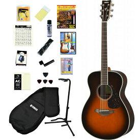 YAMAHA / FS830 TBS(タバコブラウンサンバースト) 【オールヒット曲歌本17点入門セット】【楽譜が付いたお買い得セット】 ヤマハ アコースティックギター アコギ FS-830 入門 初心者【YRK】