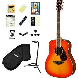 YAMAHA / FG830 AB(オータムバースト) 【アコースティックギター14点入門セット!】 ヤマハ アコギ フォークギター FG-830 入門 初心者【YRK】
