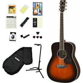 YAMAHA / FG830 TBS(タバコブラウンサンバースト) 【アコースティックギター14点入門セット!】 ヤマハ アコギ フォークギター FG-830 入門 初心者【YRK】