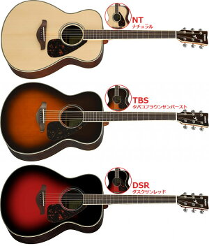 YAMAHA/FS830DSR(ダスクサンレッド)【アコースティックギター14点入門セット!】ヤマハアコギフォークギターFS-830入門初心者
