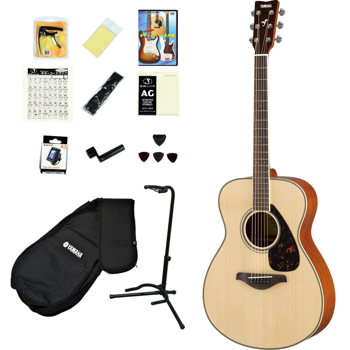 YAMAHA / FS820 NT(ナチュラル) 【アコースティックギター14点入門セット!】 ヤマハ フォークギター アコギ FS-820 入門 初心者【YRK】