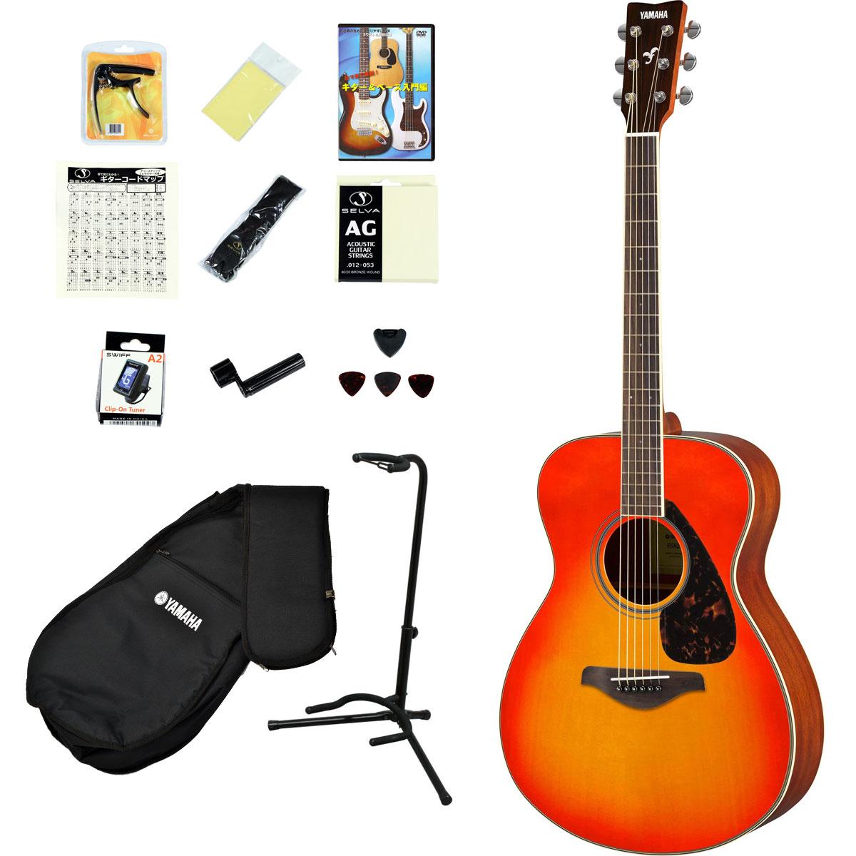 YAMAHA / FS820 AB(オータムバースト) 【アコースティックギター14点入門セット!】 ヤマハ フォークギター アコギ FS-820 入門 初心者【YRK】