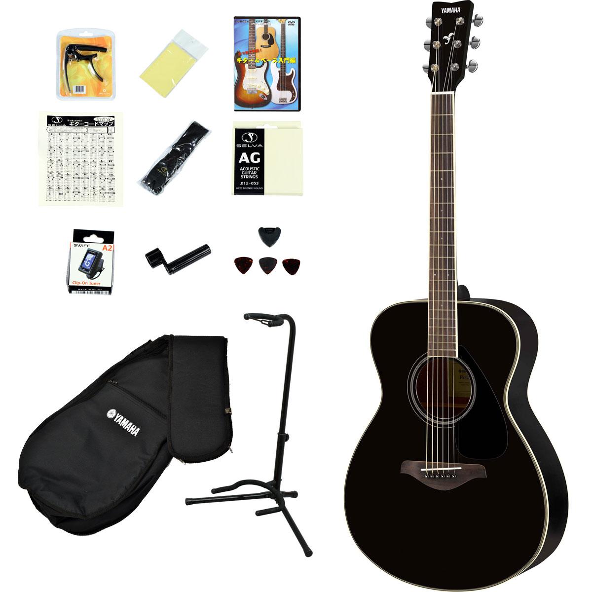 YAMAHA / FS820 BL(ブラック) 【アコースティックギター14点入門セット!】 ヤマハ フォークギター アコギ FS-820 入門 初心者【YRK】