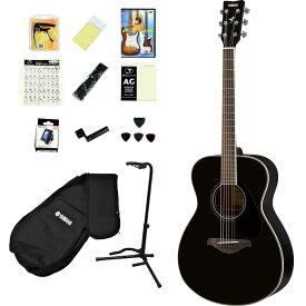 YAMAHA / FS820 BL(ブラック) 【アコースティックギター14点入門セット!】 ヤマハ フォークギター アコギ FS-820 入門 初心者【YRK】《メンテナンスツールプレゼント/+2308111820004》