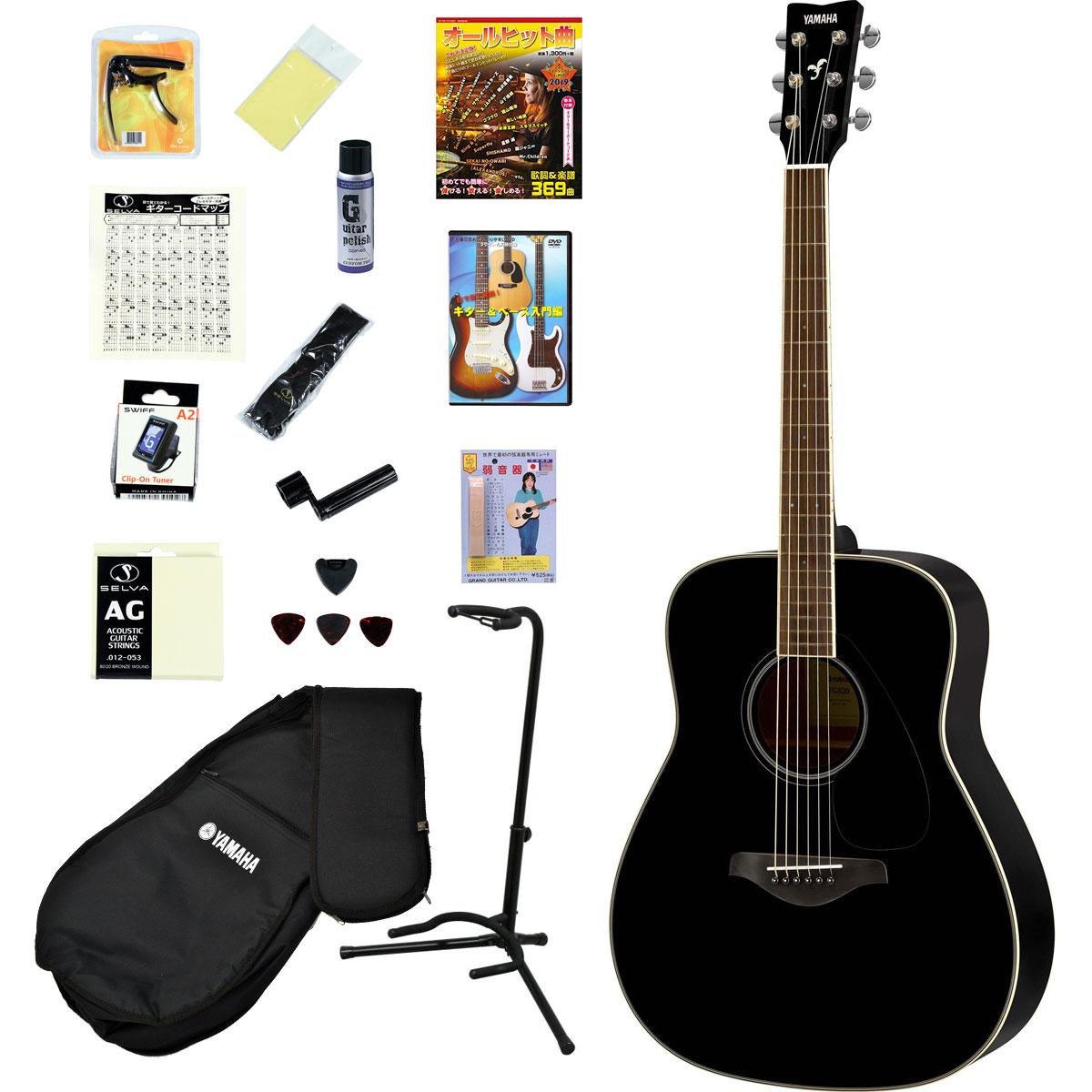 YAMAHA / FG820 BL( ブラック) 【オールヒット曲歌本17点入門セット】【楽譜が付いたお買い得セット】 ヤマハ アコースティックギター アコギ FG-820 入門 初心者【YRK】