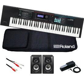 【あす楽365日】Roland ローランド / JUNO-DS76【超限定スピーカーセット!】76鍵盤シンセサイザー《背負えるケース付き》【YRK】