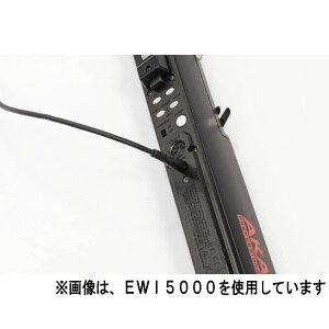 AKAI/EWI5000Wアカイウィンドシンセサイザーホワイト