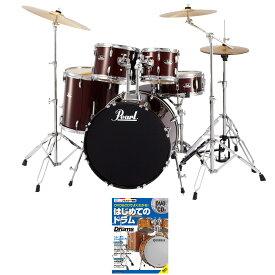 PEARL ドラムセット RS525SCW/C 91-レッドワイン ご購入特典ドラム教本付き