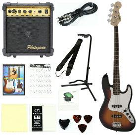 Squier by Fender / Affinity Jazz Bass Laurel Fingerboard 3-Color Sunburst 【エレキベース入門セット】初心者 入門セット