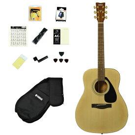 YAMAHA / F315D NT(ナチュラル) 【アコースティックギター12点入門セット!】 ヤマハ アコギ フォークギター F-315D 入門 初心者【YRK】《メンテナンスツールプレゼント/+2308111820004》
