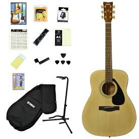 YAMAHA / F315D NT(ナチュラル) 【アコースティックギター15点入門フルセット!】 ヤマハ アコギ フォークギター F-315D 入門 初心者【YRK】《メンテナンスツールプレゼント/+2308111820004》