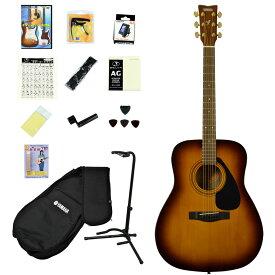YAMAHA / F315D TBS(タバコブラウンサンバースト) 【アコースティックギター15点入門フルセット!】 ヤマハ アコギ フォークギター F-315D 入門 初心者【YRK】《メンテナンスツールプレゼント/+2308111820004》