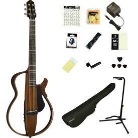 YAMAHA / SLG200S NT ( ナチュラル) 【充実のアクセサリーつき16点セット】 ヤマハ サイレントギター アコースティックギター スチール弦仕様 SLG-200S【YRK】《メンテナンスツールプレゼント/+811182000》