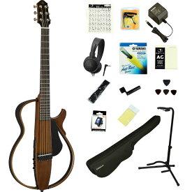 YAMAHA / SLG200S NT (ナチュラル) 【これで完璧!18点フルセット】 ヤマハ サイレントギター アコースティックギター スチール弦仕様 SLG-200S【YRK】《メンテナンスツールプレゼント/+2308111820004》