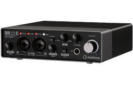 【在庫あり】Steinberg スタインバーグ / UR22C 2X2 USB3.0 Type-C オーディオ・インターフェース【YRK】