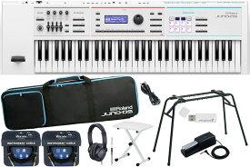 Roland ローランド / JUNO-DS61W【数量限定キーボードベンチ付きDP-10スタートセット!】シンセサイザー (JUNO-DS)
