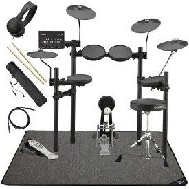 YAMAHA / DTX432KUPGS 3シンバル 電子ドラム マット付き オリジナルスターターパックver2【YRK】