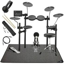 【タイムセール:29日12時まで】YAMAHA / DTX452KUPGS 3シンバル 電子ドラム マット付き オリジナルスターターパックver2【YRK】