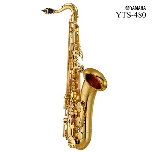 YAMAHA/YTS-480ヤマハスタンダードテナーサックスYTS480【2012年11月新商品】《お手入セット:511545300》《スタンド:511176800》《予約注文/11月7日発売予定》【送料無料】