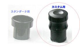 YAMAHA / ENDPLUG TS(CUSTOM) ヤマハ エンドプラグ テナーサックス用 カスタム N4654921 《取寄せ商品》