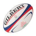20%OFF ギルバート(GB-9302)レプリカボール 日本代表 4号 ラグビーボール GILBERT ラグビー フットボール