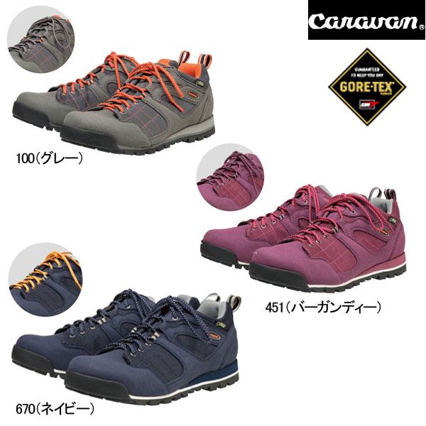 【キャラバン】 ハイキング ウォーキングシューズ C7 03 登山シューズ 防水性(0010703)