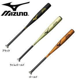 【ベースボール】野球 硬式バット【グローバルエリート】Jコング(金属製/84cm/900g以上)1CJMH11184