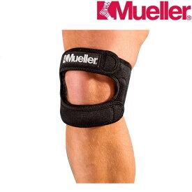 【メール便不可】Mueller ミューラー MAX ニーストラップ JPプラス ひざ用サポーター(55228-55229)