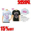 SASAKI ササキスポーツ 新体操用品 539 R.G ドライシャツ ※レターパック発送可能